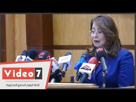 وزيرة التضامن تعلن اسم الأم المثالية على مستوى الجمهورية