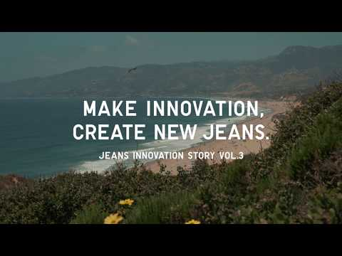 Jeans Innovation vol3