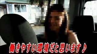 YESグループ 沖縄のお店動画
