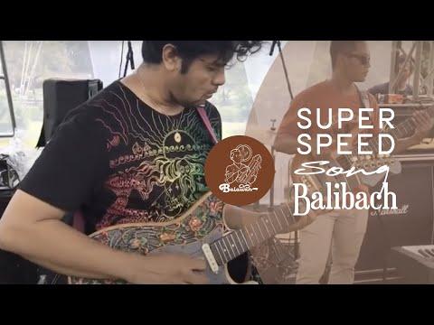 SUPER SPEED Guitarist BALI BACH BALAWAN BATUAN ETHNIC FUSION BAND