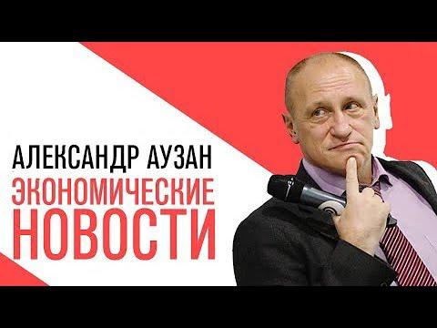 «Потапенко будит!», Александр