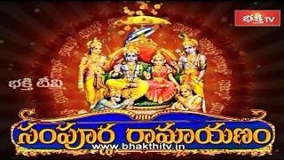 Sri Sampoorna Ramayanam by Chaganti Koteswara Rao - Day 01