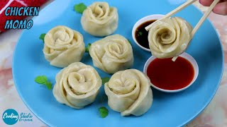 তেলছাড়া ইফতার আইটেম- চিকেন রোজ মোমো/ডাম্পলিং | Steamed Chicken Dumplings-Chicken Rose Momos |Dimsum