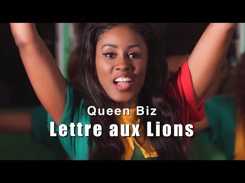 Смотреть клип Queen Biz - Lettre Aux Lions