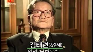 깡패와 건달로 본 100년 제2부 SDTVRip