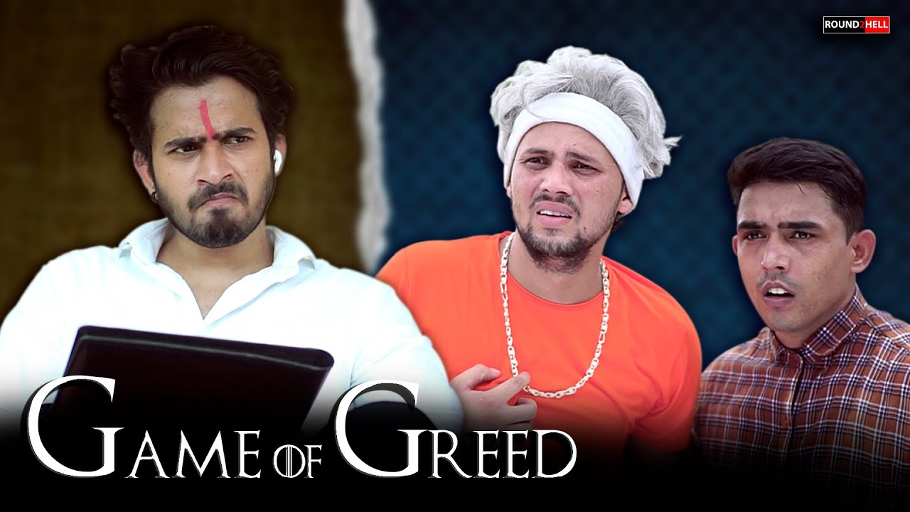Download GAME OF GREED | Round2hell | R2h