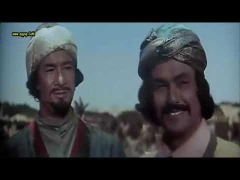 فيلم الناصر صلاح الدين الايوبى كامل