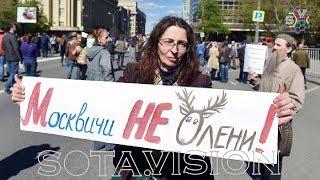 Как мы теряем историческую Москву: Павел Гнилорыбов