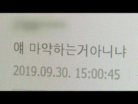연예계 설리 추모 물결…악성 댓글 문화 지적도 / 연합뉴스TV (YonhapnewsTV)