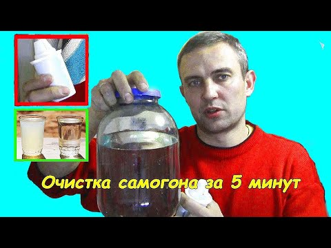 Purification of home vodka in 5 minutes