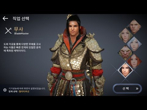 hqdefault - How To Get More Character Slots In Black Desert