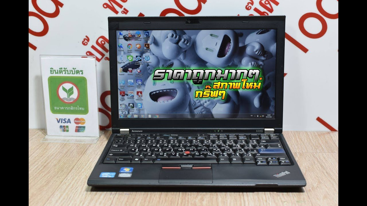 #โน๊ตบุ๊คมือสอง Lenovo thinkpad X220i แรม 4GB DDR3 HDD 500GB จอ12นิ้ว
