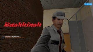 Rashkinsk 11 [ТОП ЧОП]
