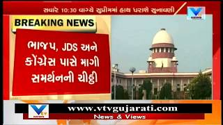 Karnataka CM Race: Supreme Court To Hear Plea On BS Yeddyurappa   Vtv News