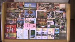 ドイツの森・岡山農業公園 岡山県赤磐市仁堀中2006 youhalu 2006.8.31