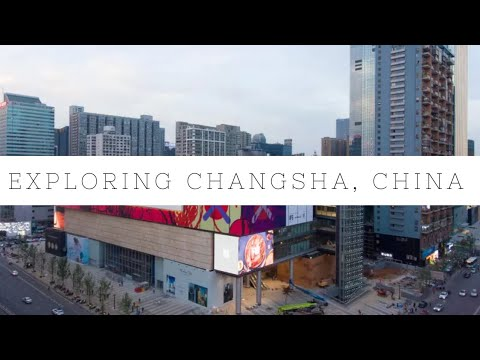 Vlog 001 | Exploring the Streets of Changsha, China | First Vlog Ever!