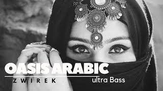 ZwiReK - Oasis Arabic Resimi
