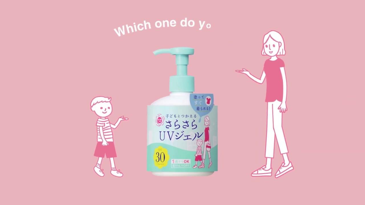 """UV-yohou"" LINEUP  Which one do you choose?"