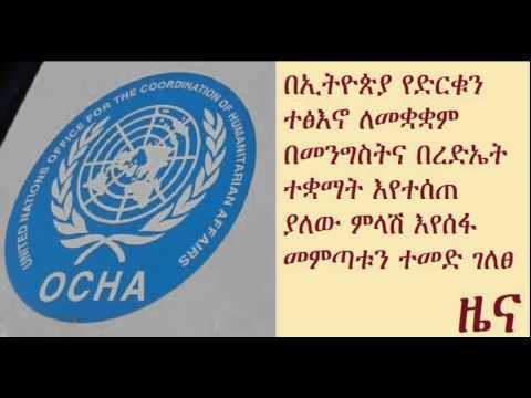 Ethiopia, OCHA responding to El Niño-caused drought emergency