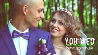 Видеосъёмка свадьбы, Задорная свадьба www.ikinoitv.ru