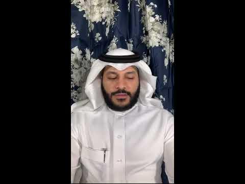 Abdul Rahman Al Ossi - Surah Ar-Ra'd (13) - Live From Bahrain 04/05/20