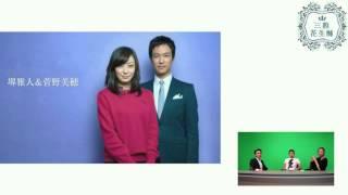 謎米香港www.memehk.com Facebook: www.facebook.com/memehkdotcom.