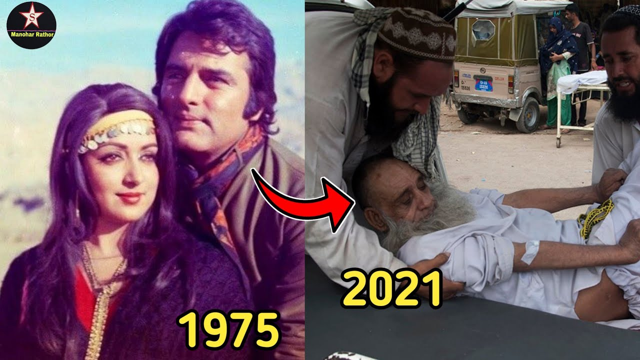 Download Dharmatma Cast (1975) Now and Then | Unbelievable Transformation|Star Manohar Rathor