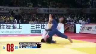 Judo refinado, Japan.