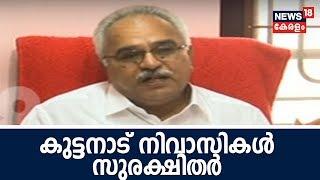 News18 Kerala Live:കേരളത്തിൽ സിവിൽ ഭരണം നിലനിൽക്കുന്നുണ്ടെന്ന് കാനം രാജേന്ദ്രൻ മാധ്യമങ്ങളോട് പറഞ്ഞു