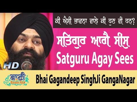 Sees-Bhet-Deyo-Bhai-Gagagndeep-Singhji-Ganganagar-At-Jammu