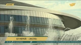 ЭКСПО-ның миллионыншы билеті Шымкент тұрғынына бұйырды