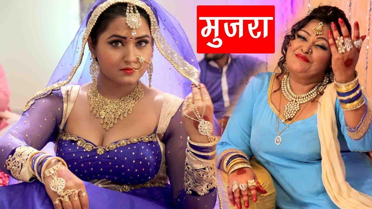 पिया पिया (मुजरा) - Kajal Raghwani - Aise Ee Jiuwa Jare - Muqaddar - Bhojpuri Item Song 2017