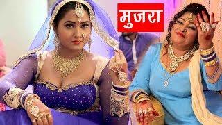 पिया पिया (मुजरा) Kajal Raghwani Aise Ee Jiuwa Jare Muqaddar Bhojpuri Item Song 2017
