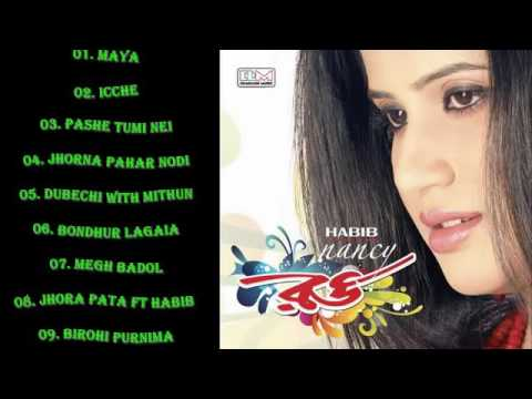 Rong Full Album - Habib Wahid Ft Nancy