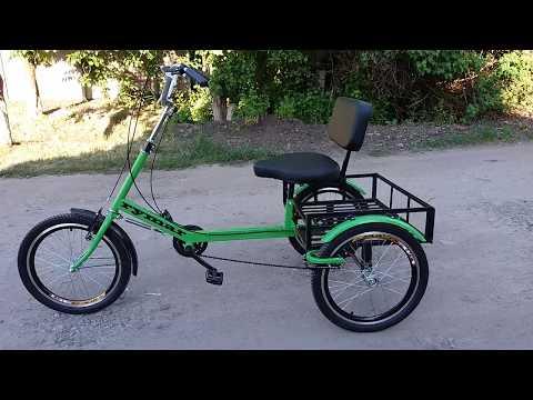 Трехколесный велосипед для взрослых. Трехколесный велосипед для инвалидов. Грузовой велосипед Rymar