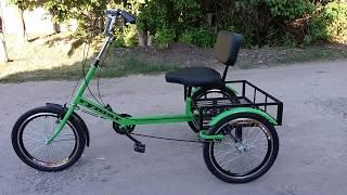 Трехколесный велосипед для взрослых. Трехколесный велосипед для инвалидов. Грузовой велосипед