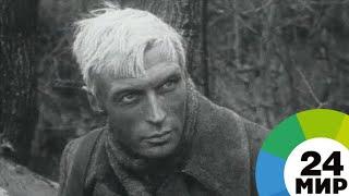 «Обратной дороги нет»: на «МИРе» – фильм о белорусских партизанах