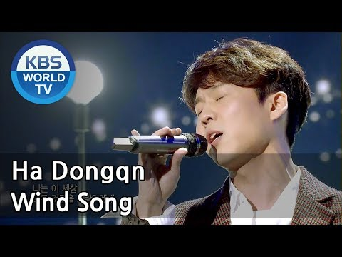 Ha Dongqn - Wind Song | 하동균 - 바람의 노래 [Immortal Songs 2 ENG/2018.05.12]