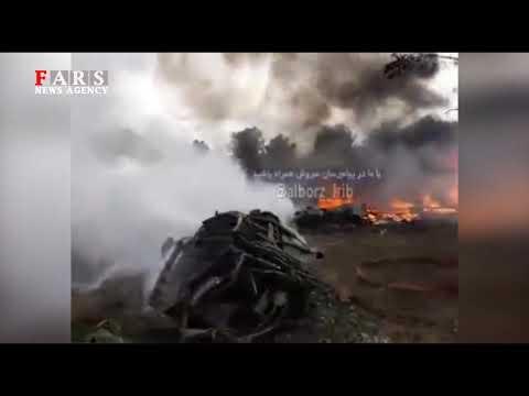 Первые кадры с места крушения самолета в Иране, летевшего из Кыргызстана