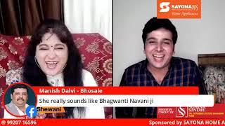 Episode 2 - Lata Bhagtani, Dholan Rahi and Lakhu Luhana