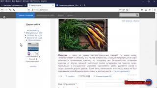 Как сделать ссылку на ucoz картинкой для перехода на другой сайта