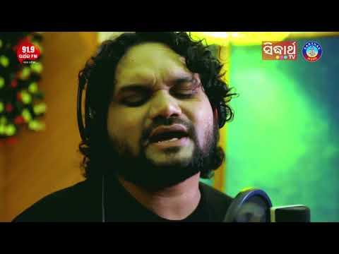 Tu Kahaku Kahibu Nahin - Studio Version | Romantic Odia Song | Singer - Humane Sagar | ODIA HD