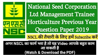 NSCL Management Trainee Horticulture Previous Year old Question Paper 2019 | Agriculture & GK