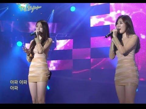 【TVPP】Davichi - Love, My love, 다비치 - 사랑 사랑아 @ Green Korea Concert