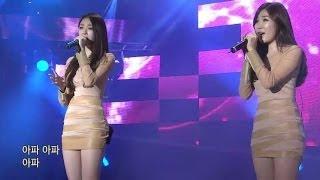 Download 【TVPP】Davichi - Love, My love, 다비치 - 사랑 사랑아 @ Green Korea Concert