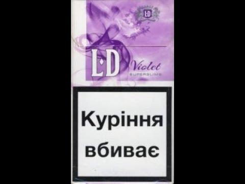 Обзор сигарет LD VIOLET 5