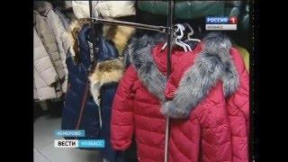 Ярмарка верхней одежды в Кемерове(Тёплый пуховик для мамы, по-студенчески яркая «горнолыжка», мужская куртка для повседневной носки. «Ярмар..., 2015-12-15T11:10:36.000Z)
