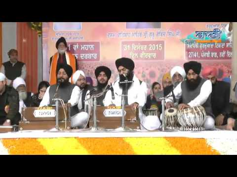 Bhai-Gagandeep-Singhji-Ganganagar-At-G-Tikana-Sahib-On-31-Dec-2015