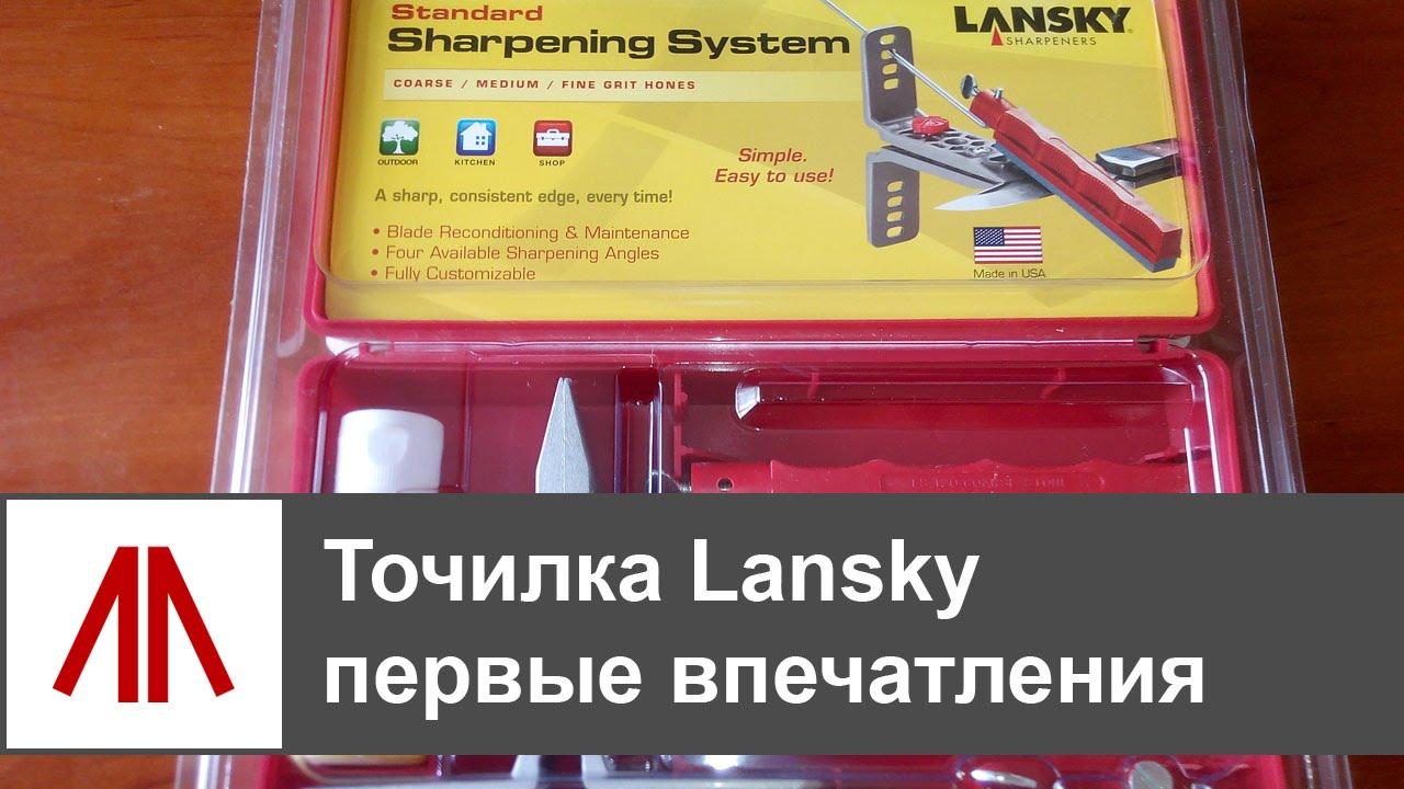 Точилка для ножей. Самодельный Lansky - YouTube