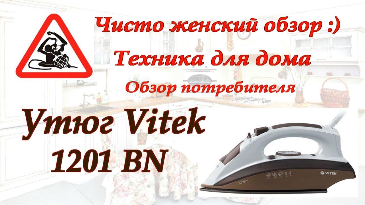 Терморегуляторы ✹✹✹ купить терморегулятор для бойлера ( водонагревателя), масляного радиатора ✹✹✹ цифровой терморегулятор для инкубатора ☎ (099) 187-06-56, (093) 588-08-86 ten-market доставка в. Терморегулятор для утюга kst811 / 10а / 250v / t250 высота стержня h= 25мм (с пружиной).